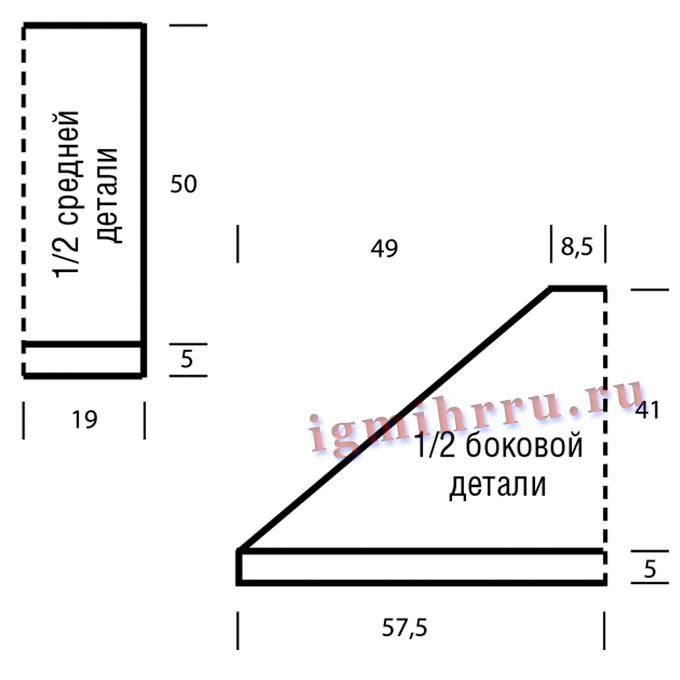 http://igmihrru.ru/MODELI/sp/poncho/082/82.1.jpg