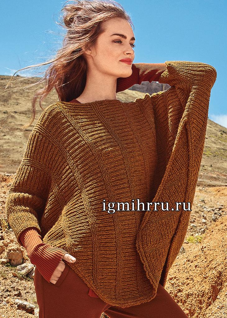 http://igmihrru.ru/MODELI/sp/poncho/090/90.jpg