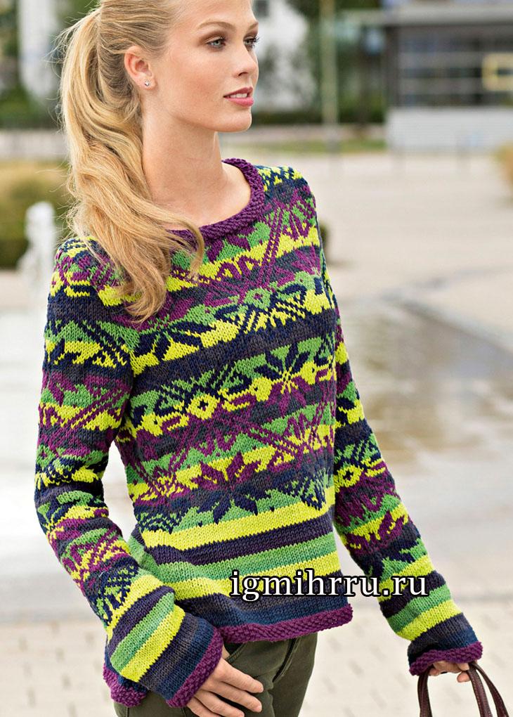 Изысканно и экстравагантно! Пуловер со сложным сочетанием разноцветных полос и жаккардового узора. Вязание спицами