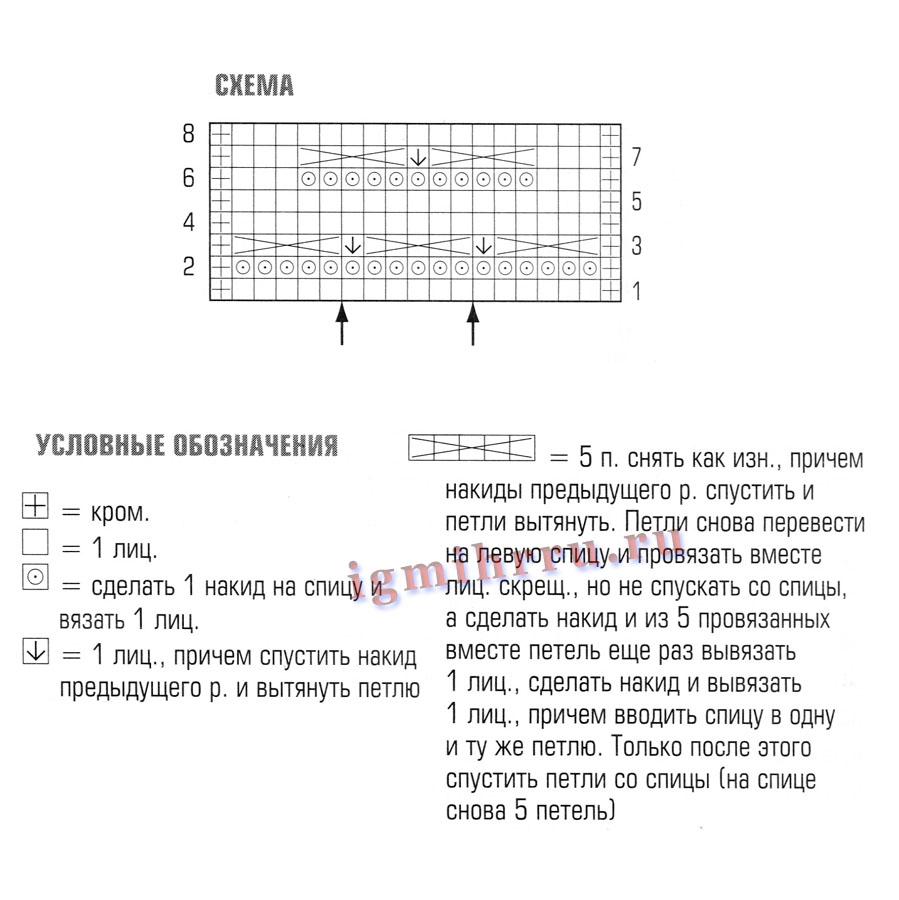 http://igmihrru.ru/MODELI/sp/pulover/1035/1035.2.jpg