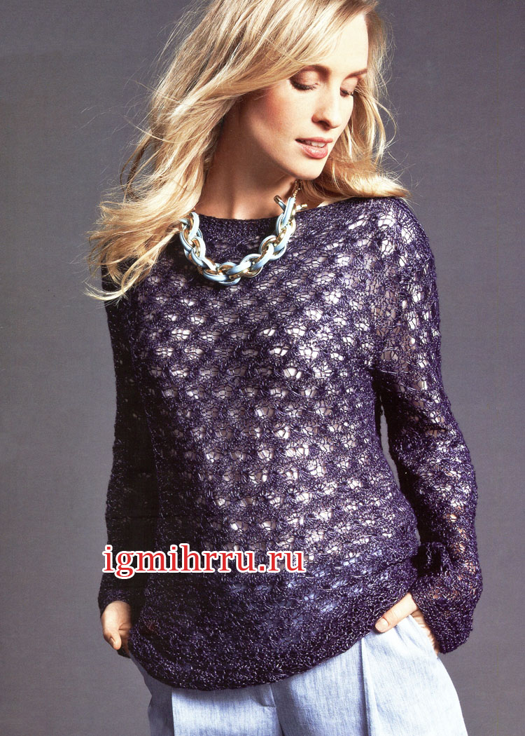 Фиолетовый пуловер с прозрачным ажурным узором. Вязание спицами