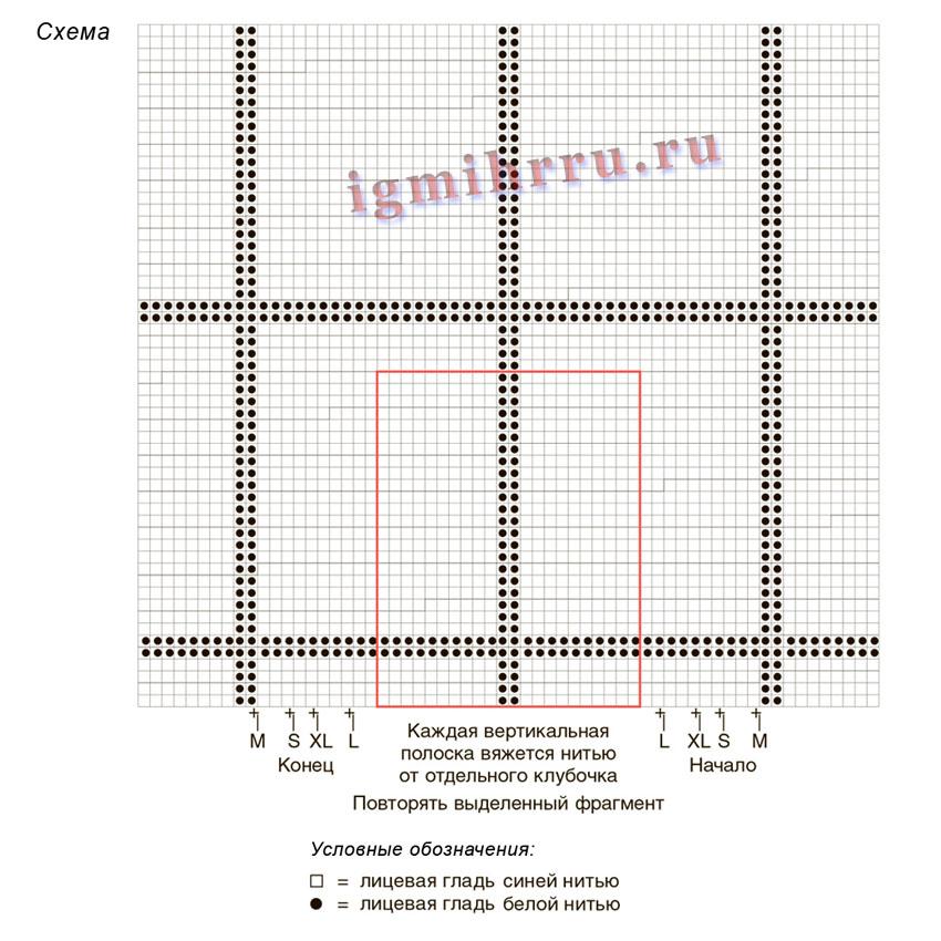 http://igmihrru.ru/MODELI/sp/pulover/1037/1037.1.jpg