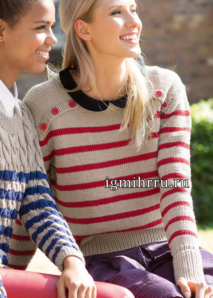 Пуловер в бежево-красную полоску, с декоративной отделкой линии плеча. Вязание спицами