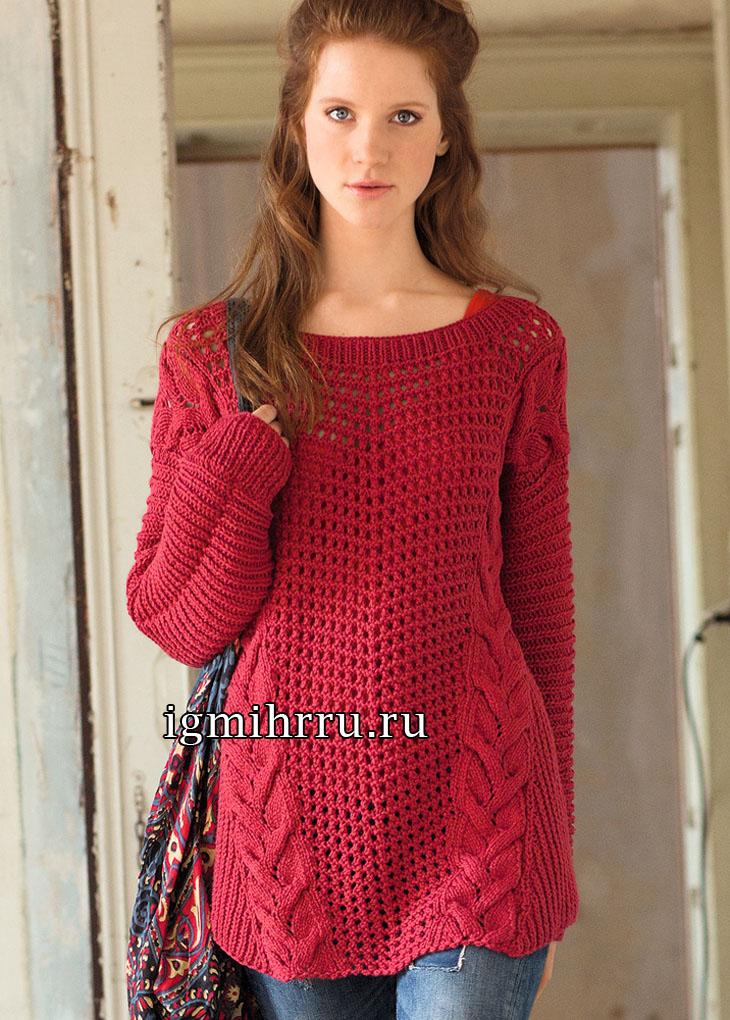 Красный пуловер в стиле оверсайз. Вязание спицами
