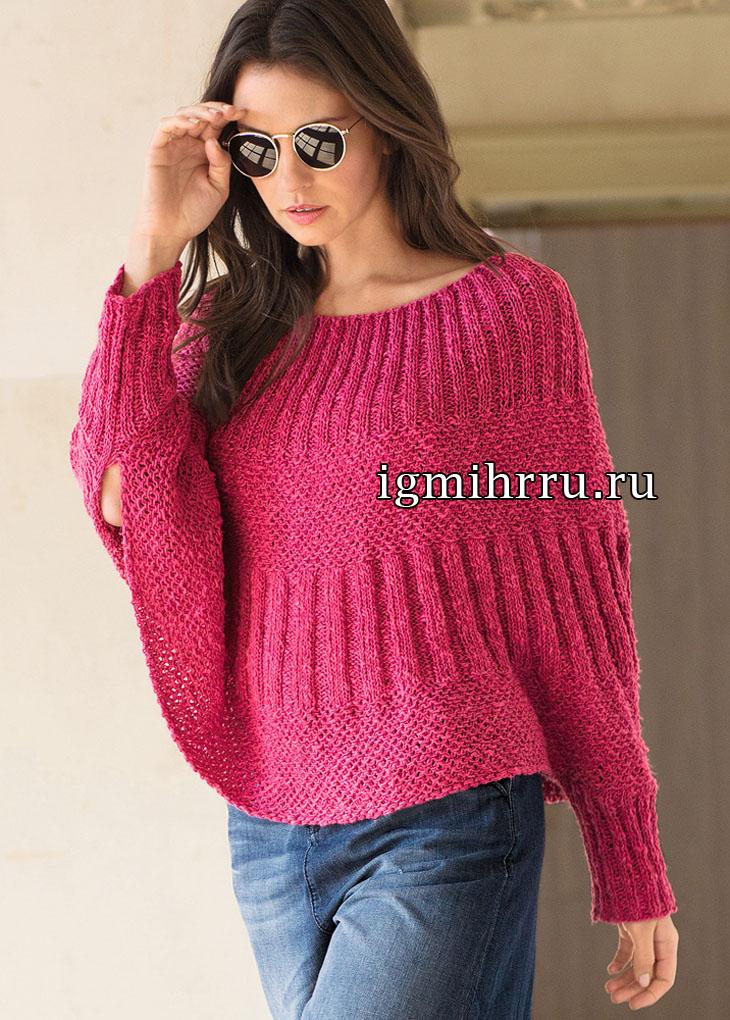 Розовый пуловер-пончо с тканым узором. Вязание спицами