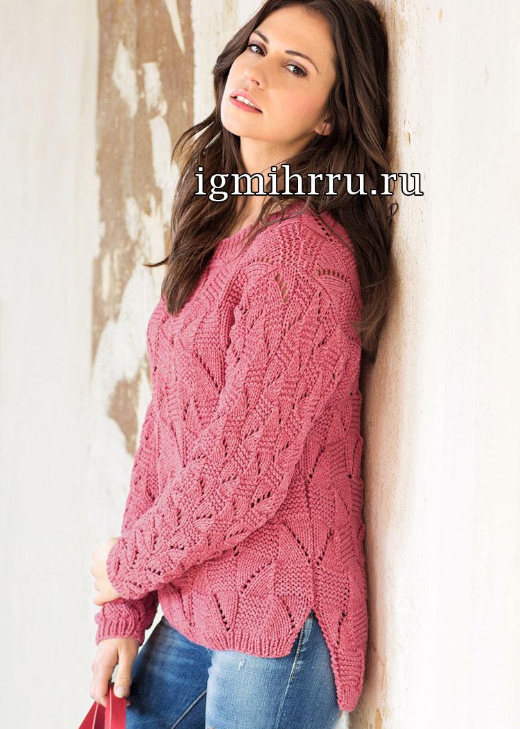 Ярко-розовый пуловер с рельефными узорами. Вязание спицами