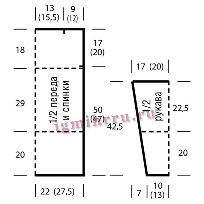 http://igmihrru.ru/MODELI/sp/pulover/1088/1088.1.jpg