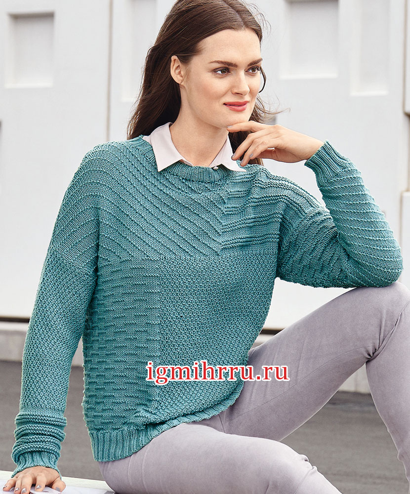 http://igmihrru.ru/MODELI/sp/pulover/1105/1105.jpg
