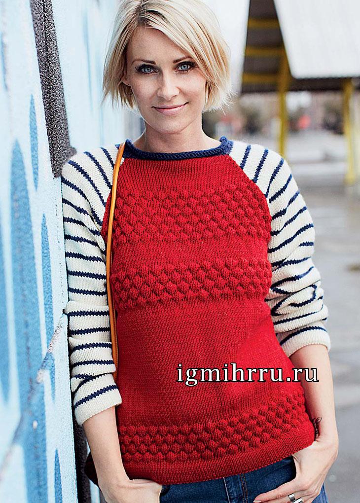 пуловер реглан с рукавами в полоску и узором шишечки вязание спицами