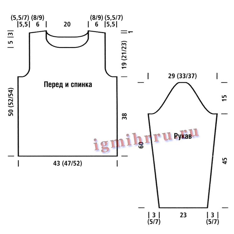 http://igmihrru.ru/MODELI/sp/pulover/1115/1115.1.jpg