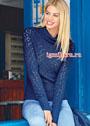 Синий пуловер с высоким воротником и ажурным узором. Спицы