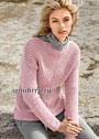 Розовый пуловер с диагональным узором. Спицы