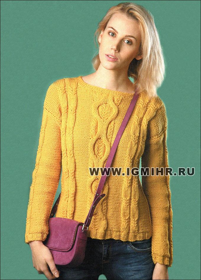 Пуловер желтого цвета с рельефными узорами. Спицы