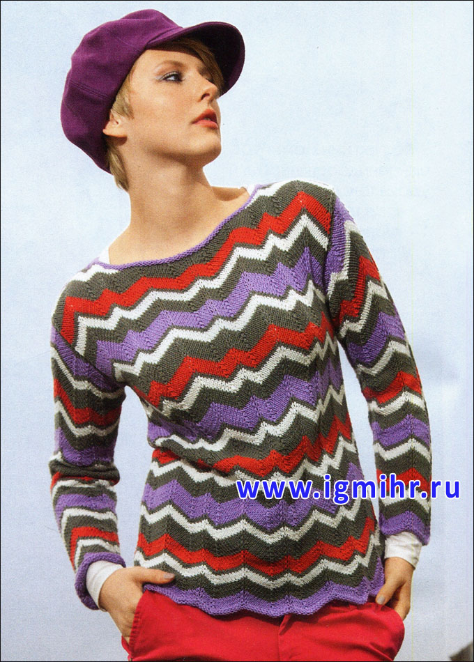 Пуловер с неравномерными зигзагообразными узорами. Спицы