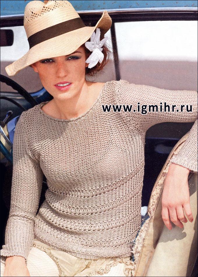 Просто и красиво. Бежевый пуловер, связанный узором со снятыми петлями. Спицы