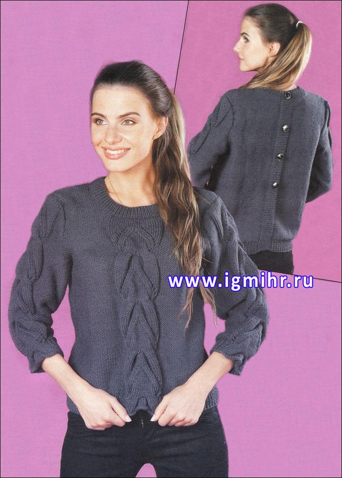 Пуловер темно-серого цвета, с косами и пуговицами на спинке. Спицы