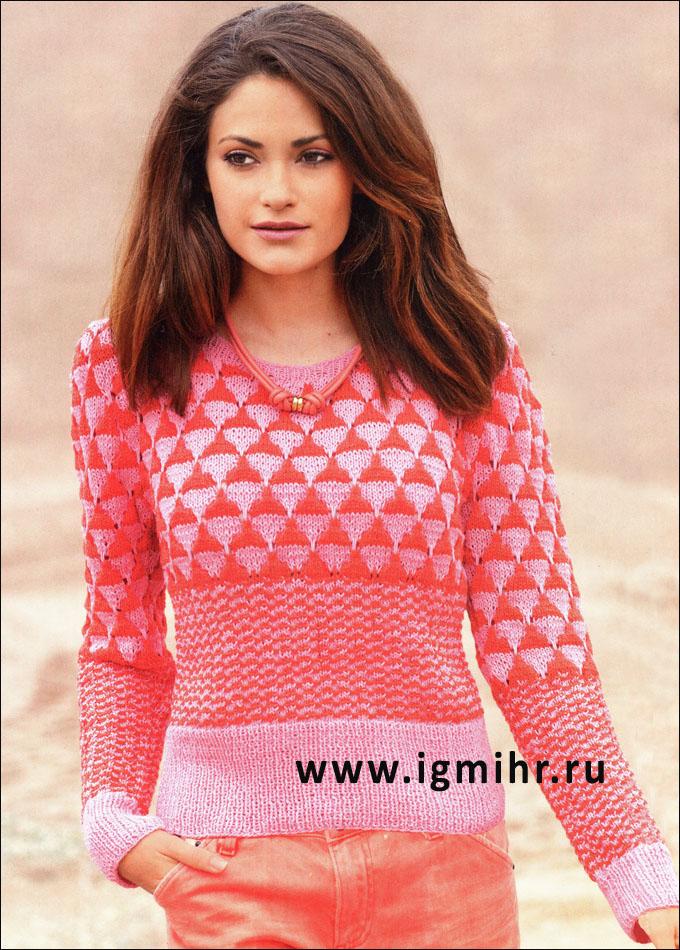 Пуловер в розовых тонах, с узорами из полос и треугольников. Спицы