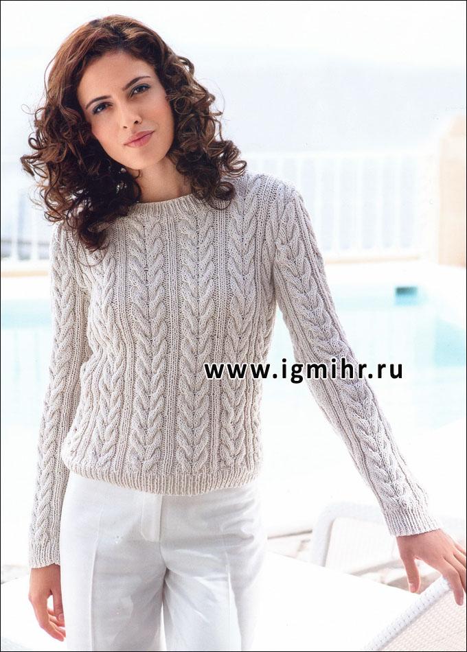 Элегантный пуловер кремового