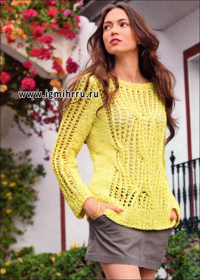 Желтый пуловер из ажурного узора с косами. Спицы