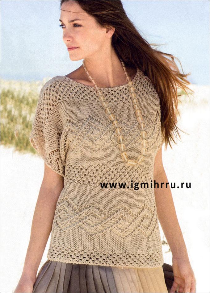 Т-образный пуловер с ажурным узором, связанный поперек от одного рукава к другому. Спицы