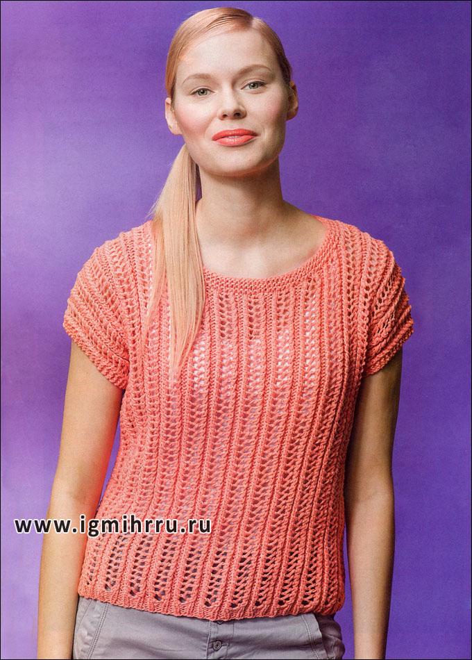 Летний пуловер персикового цвета с ажурными дорожками, от финских дизайнеров. Спицы