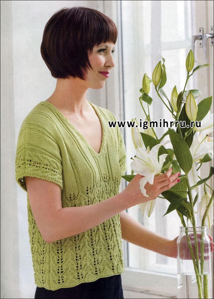Светло-зеленый пуловер с короткими рукавами и ажурными узорами, от финских дизайнеров. Спицы