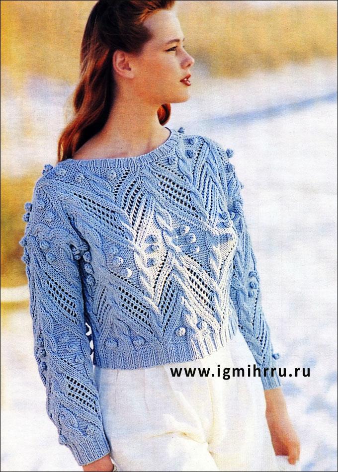 В романтичном стиле. Голубой джемпер с косами и шишечками. Спицы