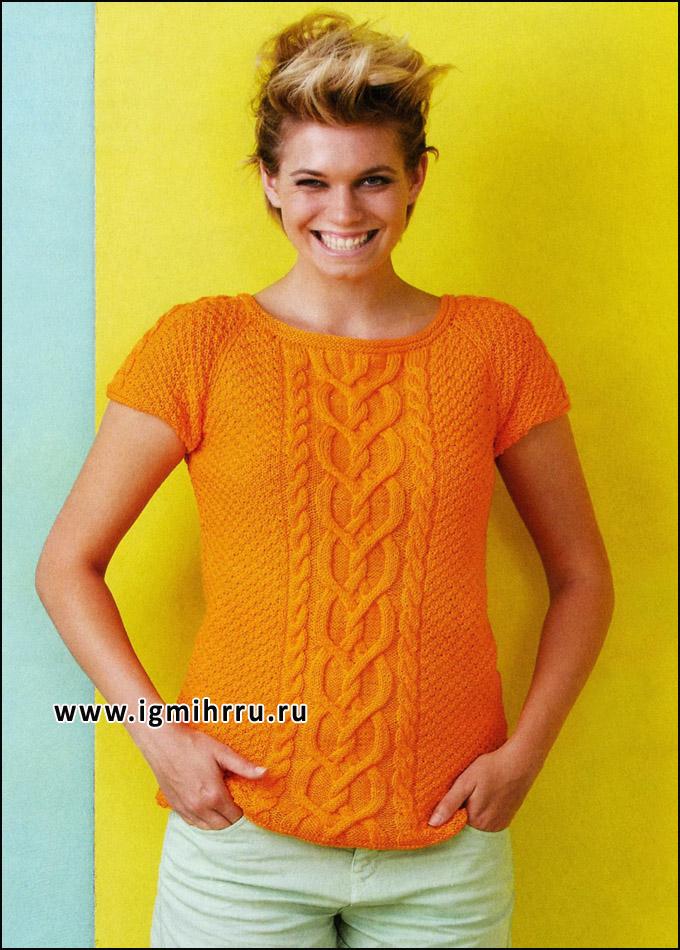 Оранжевый джемпер с короткими рукавами и роскошным аранским узором. Спицы
