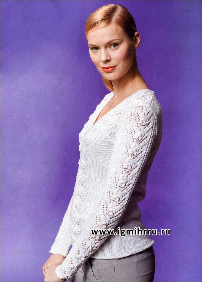 Белый пуловер с ажурными узорами, от финских дизайнеров. Спицы