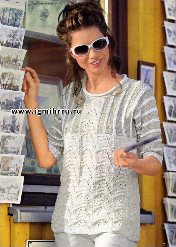Практичный серо-белый пуловер с полосатой верхней частью и ажурным низом. Спицы
