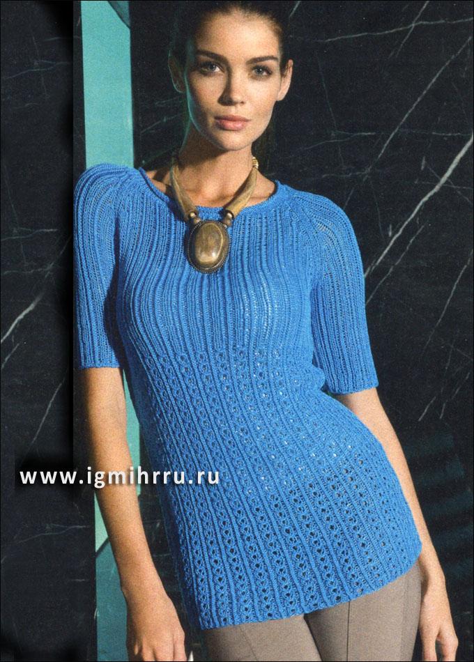 Синий летний пуловер-реглан с ложными косами. Спицы