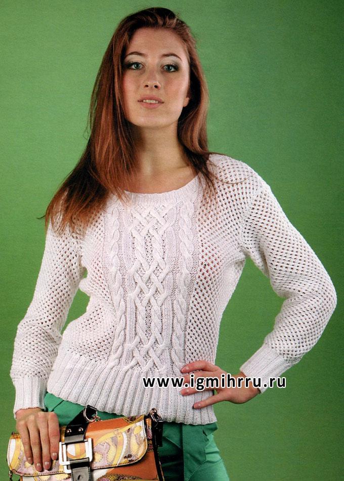 Белый ажурный пуловер с интересной игрой мелкого узора и затейливых плетений из кос. Спицы