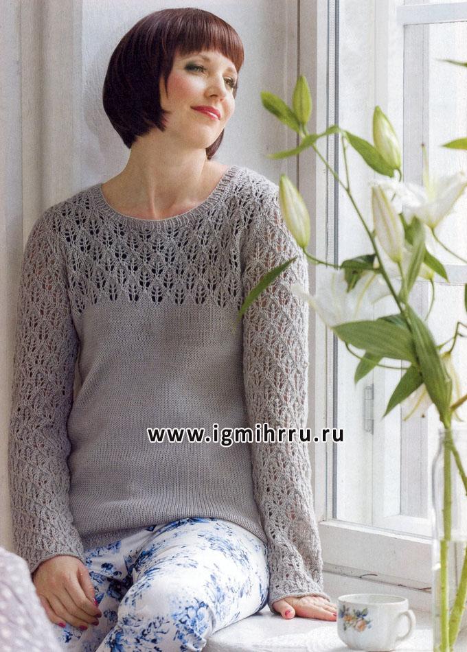 Серый пуловер с ажурным узором, от финских дизайнеров. Спицы