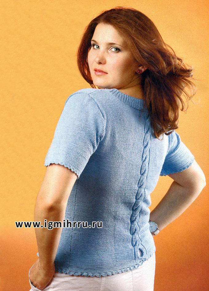Вязаный Голубой Пуловер Доставка