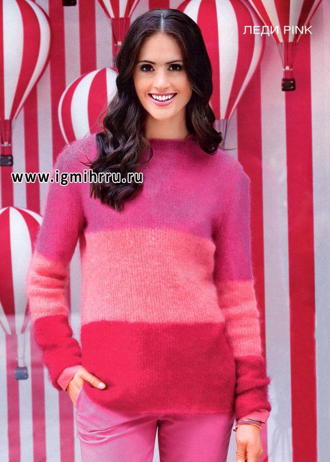 Для любительниц красных оттенков. Мягкий мохеровый пуловер простой вязки, от Verena. Спицы