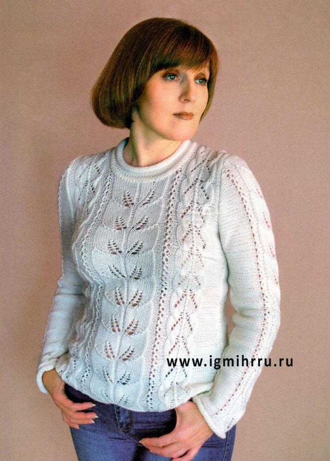 Теплый белый пуловер с узором из листьев и ажурных полос. Спицы