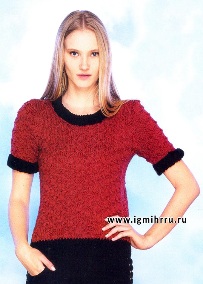 Темно-красный пуловер с фантазийным узором, от французских дизайнеров. Спицы