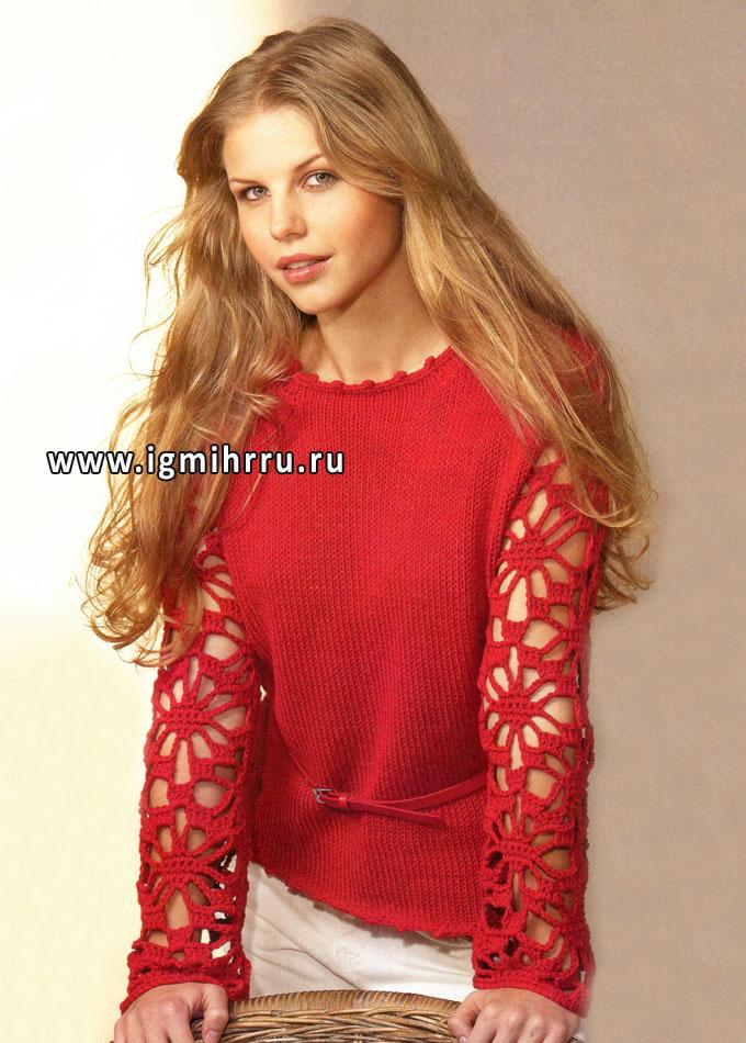 Красный пуловер с ажурными рукавами. Спицы и Крючок