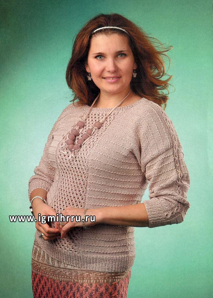 Пуловер цвета пудры, с ажурными узорами. Спицы