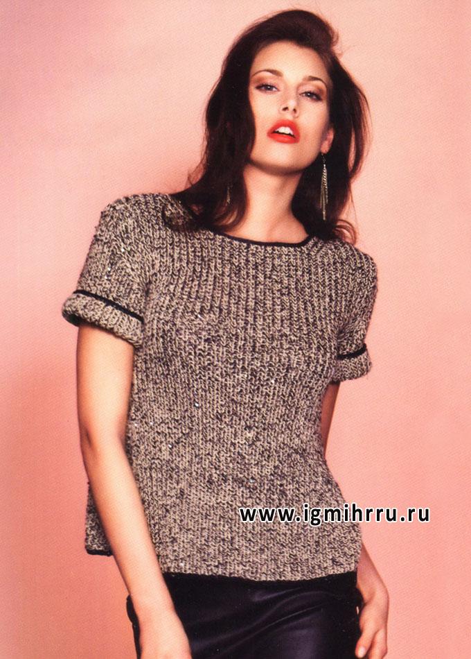 Просто и элегантно! Серо-черный пуловер с короткими рукавами, от французских дизайнеров. Спицы