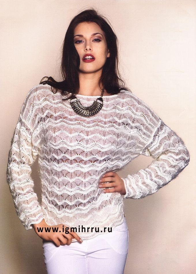 Ажурный, чуть прозрачный пуловер свободного кроя, от французских дизайнеров. Спицы