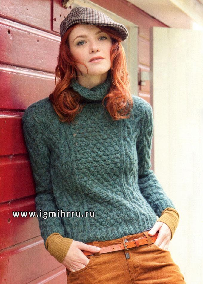 Сине-зеленый шерстяной пуловер с закручивающимся воротником, от Lana Grossa. Спицы