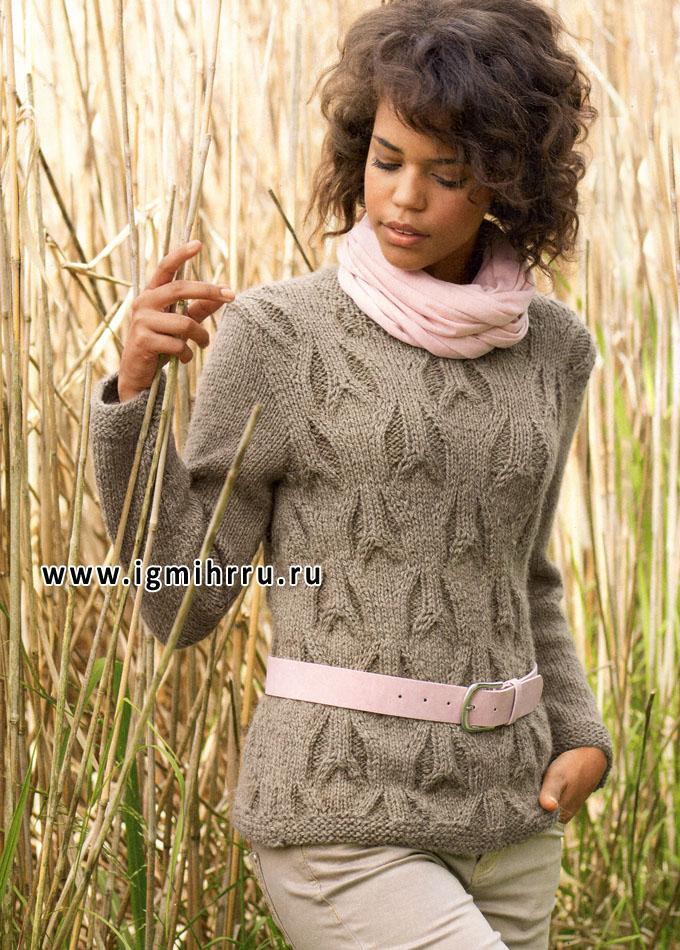 Бежевый шерстяной пуловер с узорными мотивами. Спицы