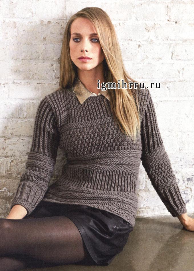 Lady style! Серо-коричневый пуловер из полупатентного узора, от Lana Grossa. Спицы