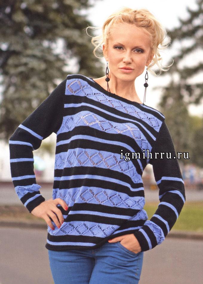 Полосатый черно-голубой пуловер с узором из ромбов. Спицы
