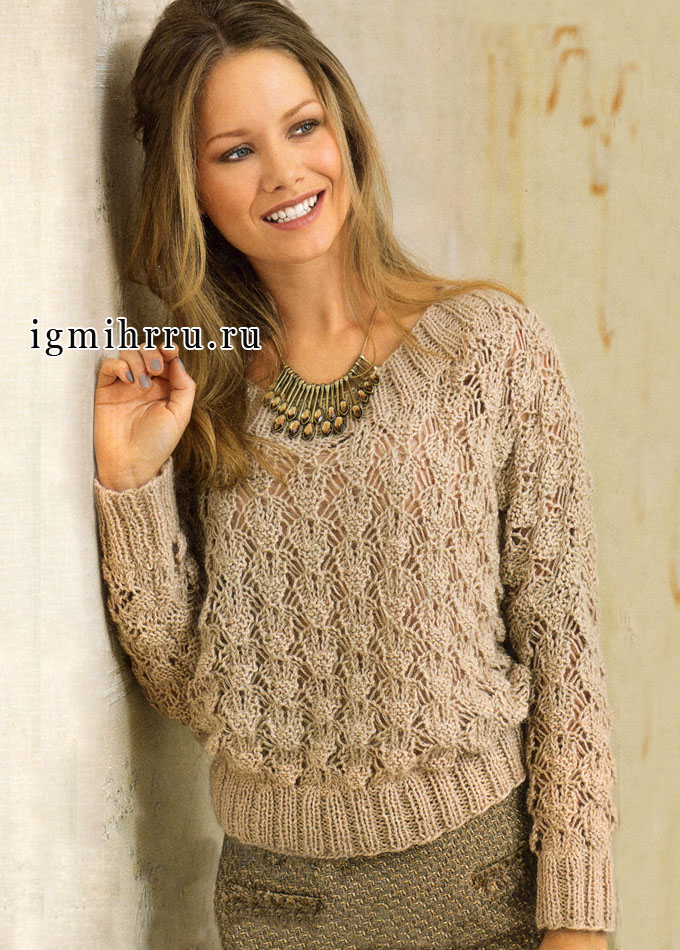 Изящный ажурный пуловер бежевого цвета. Спицы