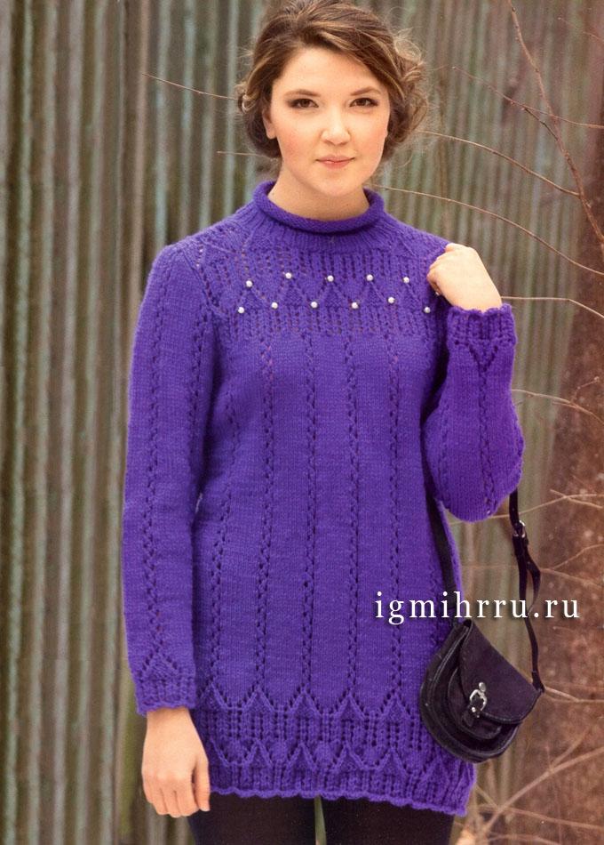 Удлиненный женственный пуловер фиолетового цвета. Спицы