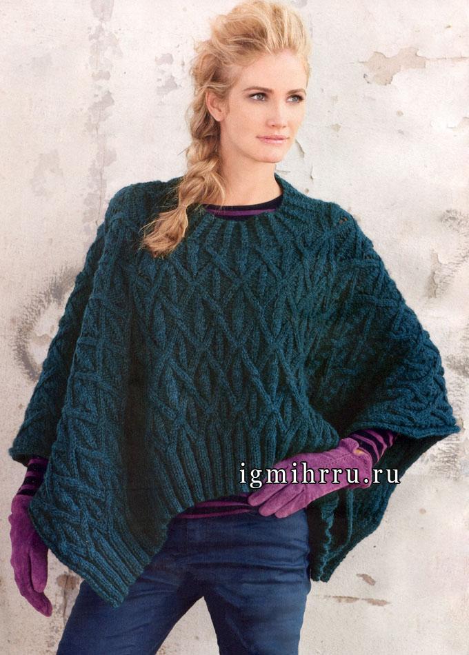 Темно-зеленый пуловер-пончо, связанный единым полотном. Спицы