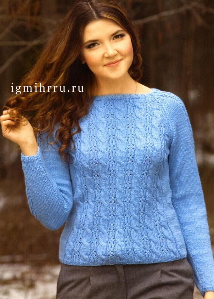 Теплый голубой джемпер с косами. Спицы