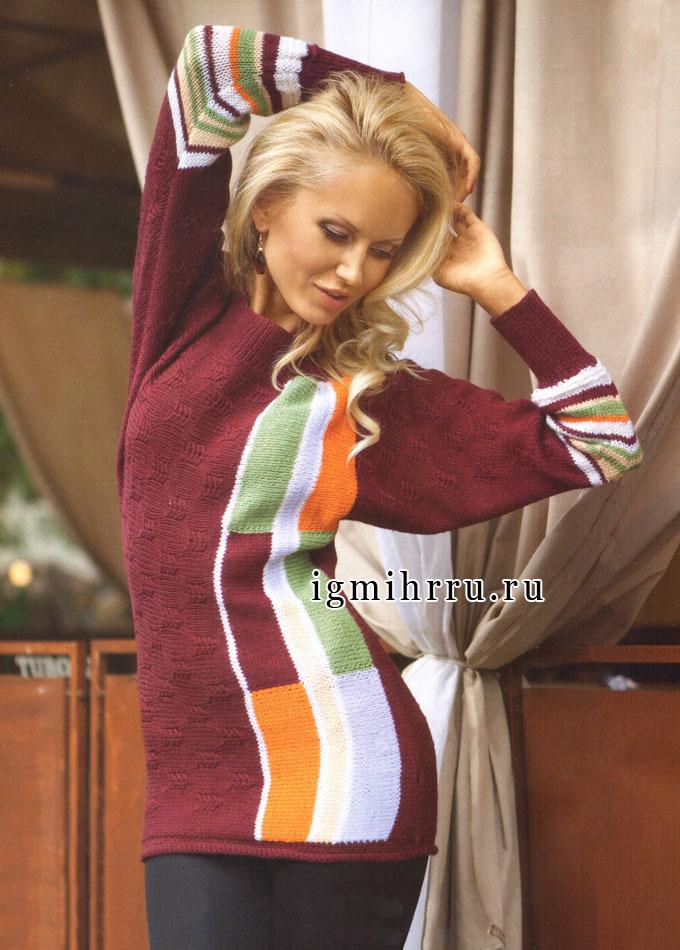 Цельновязаный бордовый пуловер с разноцветными полосами. Спицы